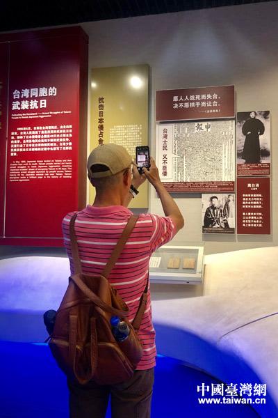 高雄参访团京城一日游:感受科技魅力深悟抗日史实豫兴卡盟平台