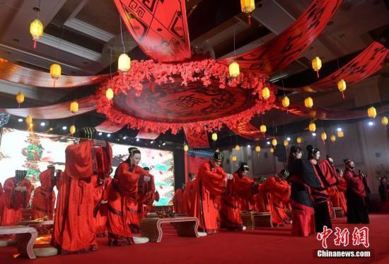 两岸青年七夕节举办汉式集体婚礼