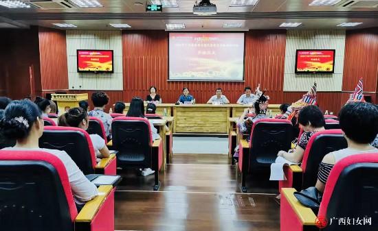 2019年广西高素质女农民居家灵活就业培训班在南宁举办