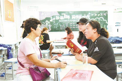 徐州热点公办小学电脑派位报名 家长更加理性