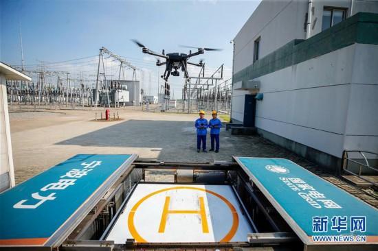 (科技)(3)浙江宁波建成电网智能巡检示范区