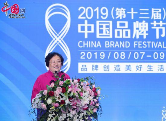 """赵白鸽:""""一带一路""""品牌源于中国,惠及世界"""