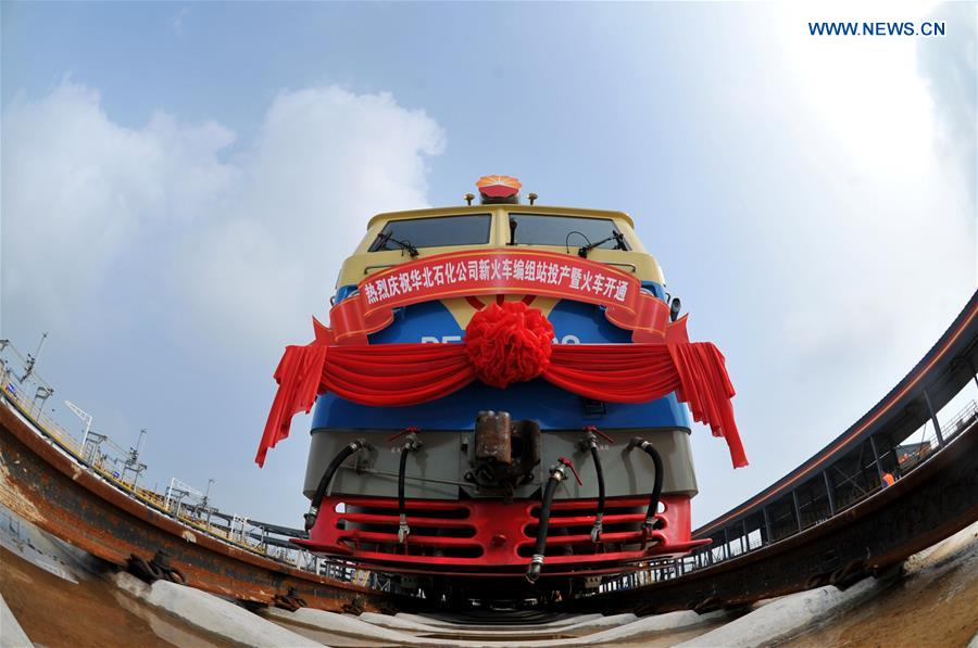 New railway marshalling station of Chinese company starts operation in China's Hebei