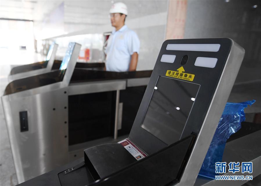 (社会)(5)京雄城际铁路(北京段)开始联调联试