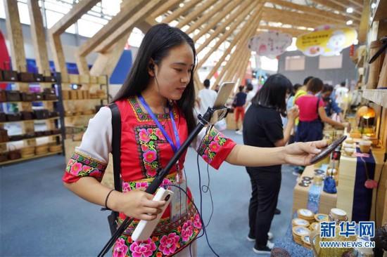 (经济)(4)创意云南2019文化产业博览会亮相昆明