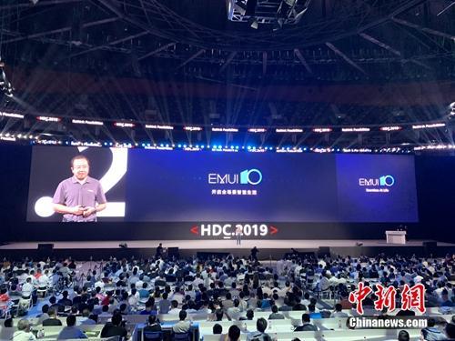 华为EMUI10发布:增加深色模式新Mate手机搭载