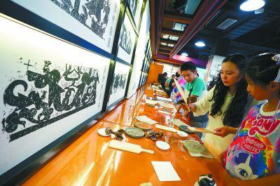 """天桥・汉字记忆空间博物馆开馆 """"天桥印象""""发现汉字之美"""