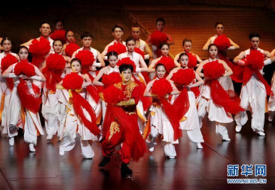 """(文化)(4)上海:公益展演""""舞出中国风"""""""
