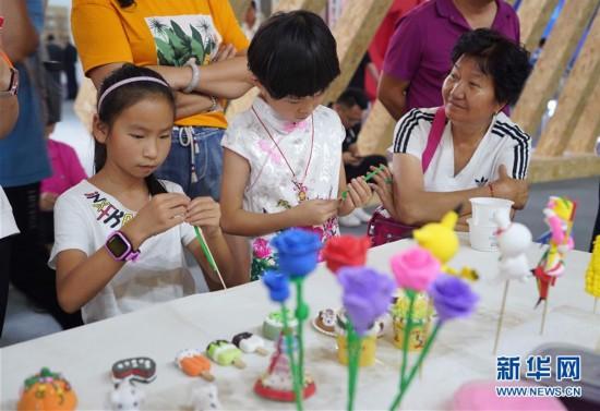 (经济)(2)创意云南2019文化产业博览会亮相昆明