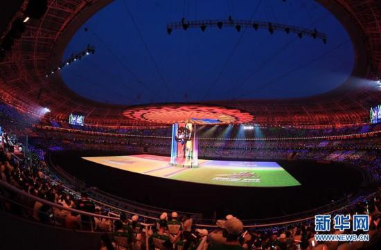 (二青会)(1)第二届全国青年运动会开幕式举行
