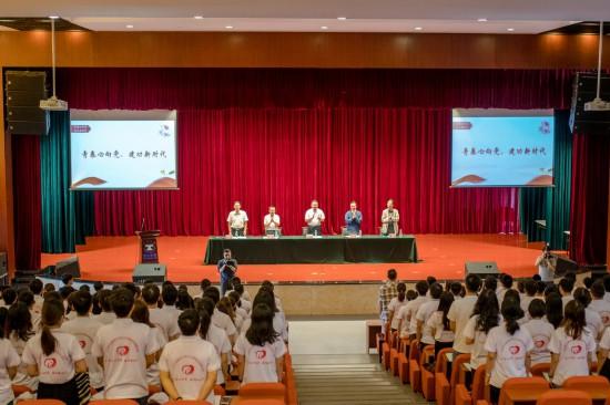 这是8月6日拍摄的2019年云南省大学生志愿服务西部计划全国项目志愿者出征仪式现场。