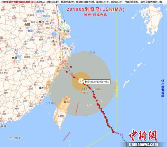 超强台风 利奇马 将袭 浙江台州启动防台Ⅰ级应急响应