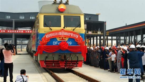 (经济)(1)华北石化千万吨炼油改造配套工程全面收官