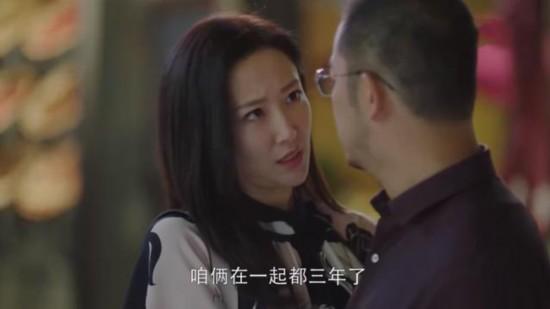 小欢喜:乔卫东宋倩离婚原因揭晓,观众说:一个在逃避一个在赌气