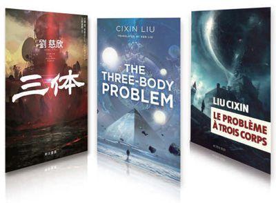 中國科幻小說《三體》走紅海外廣受好評
