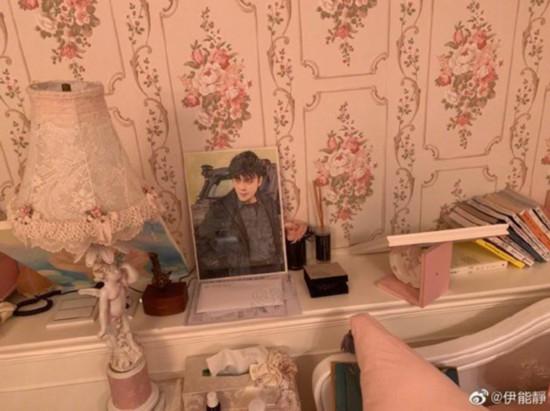 伊能靜晒震后家中照片並發長文報平安