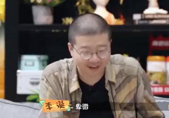 朱丹因周一圍首次為其做飯感幸福李誕稱其卑微