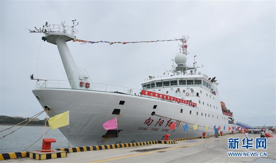 """(图文互动)(1)""""向阳红01""""船起航执行中国第10次北极考察"""