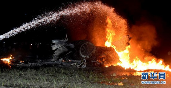(国际)(3)印度一架战机坠毁 两名飞行员受伤