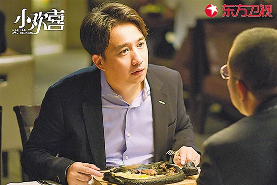 《小欢喜》浓缩中国家庭教育百态观众连呼感同身受