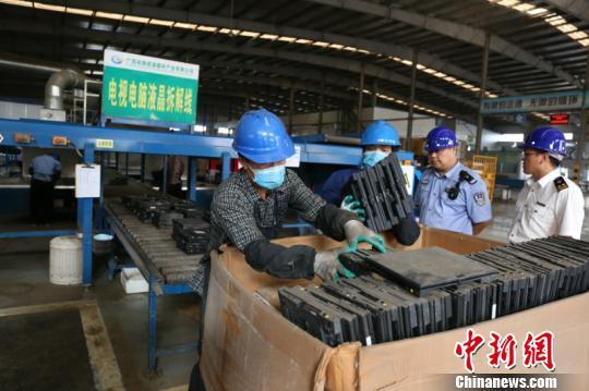 """南宁海关无害化处置电子""""洋垃圾""""逾61.5吨"""