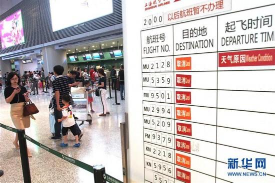 """(关注""""利奇马"""")(1)超强台风""""利奇马""""来袭 长三角地区铁路航空受影响"""