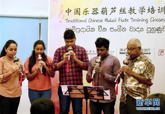 中国葫芦丝乐声在斯里兰卡悠悠响起