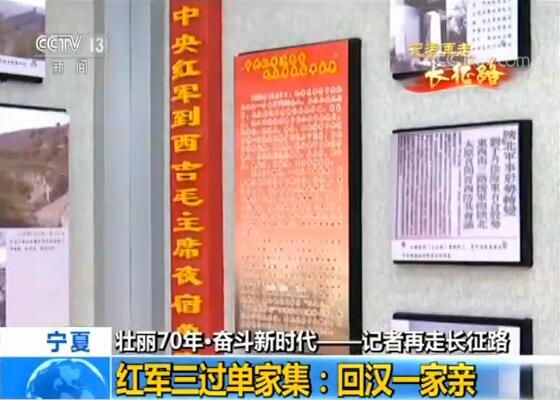 更是他们祖气泡qpao辈致富的支柱产业