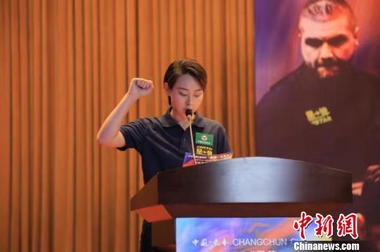 2019中式台球中国公开赛长春开赛