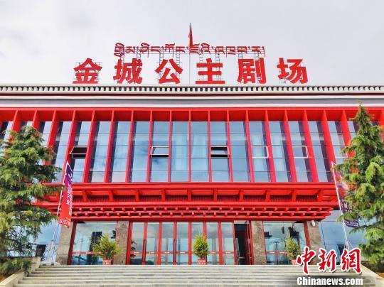续写汉藏和亲历史西藏《金城公主》大型舞台剧首次对外试演