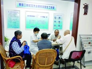 南京要建90个家庭医闹事务室全部建在社区内