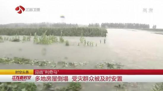 """迎战台风""""利奇马""""江苏累计转移17.9万人"""