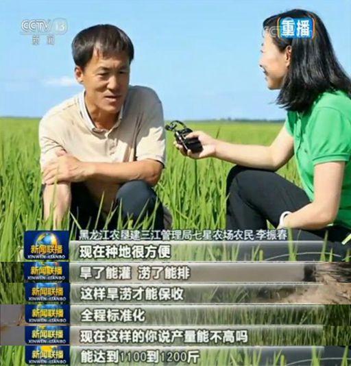【在习近平新时代中国特色社会主义思想指引下——新时代 新作为 新篇章】夯实农业生产基础 端稳自己的饭碗