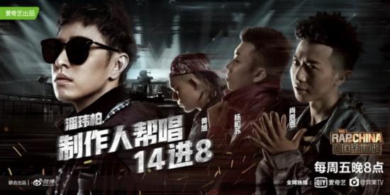 """www.33sblive.com_中国新说唱2019强人对决堪比""""神仙斗殴"""""""