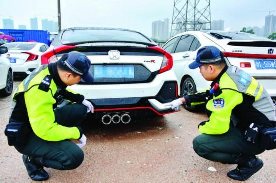 交警部门查获的非法飙车车辆。