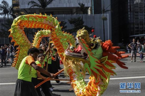 (国际・图文互动)(1)巴西圣保罗举行中华文化快闪活动