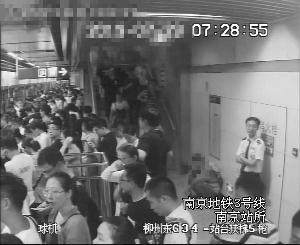南京男子假装蹲下等地铁 拿手机偷拍女性裙底
