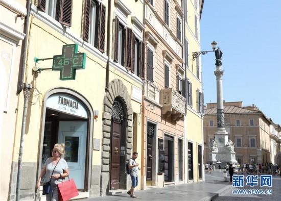 (国际)(1)高温再袭罗马