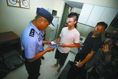 上月北京警方取缔98家黑旅馆