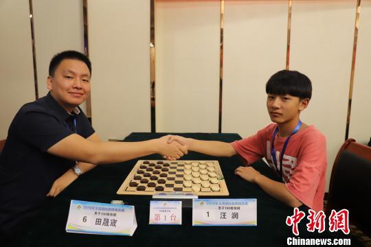 2019年全国国际跳棋精英赛在安徽颍上开赛