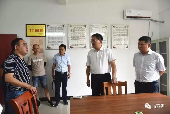 曾健勇一行到夏郢镇调研纺织产业园工作