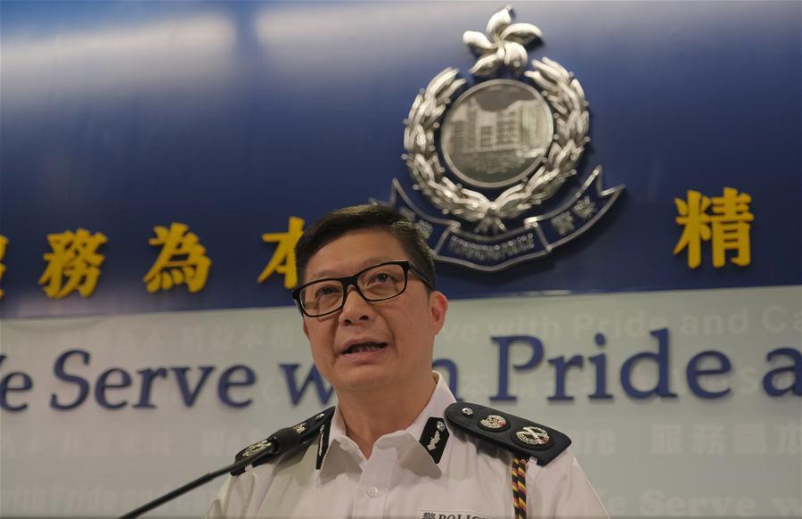 CHINA-HONG KONG-POLICE-ARREST (CN)