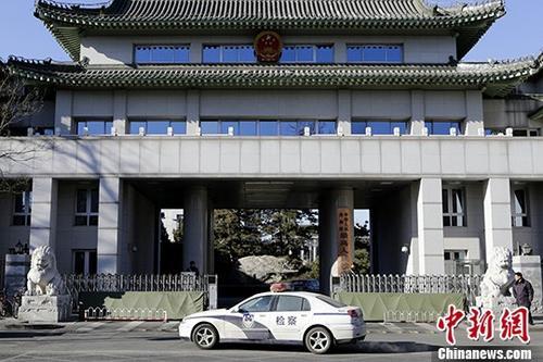 最高检对中国科学技术协会原书记处书记陈刚决定逮捕真石漆多少钱
