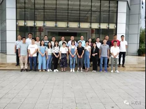 韦华金一行赴桂林市七星区考察学习基层党建工作