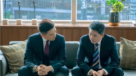 《精英律师》角色剧照曝光靳东蓝盈莹主演地平线游戏