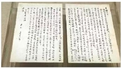 """""""8+""""名人故居紀念館聯展在沈陽故宮開幕"""