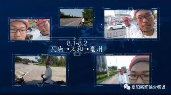 阜阳小伙被清华录取后,父亲陪他骑行去北京报到