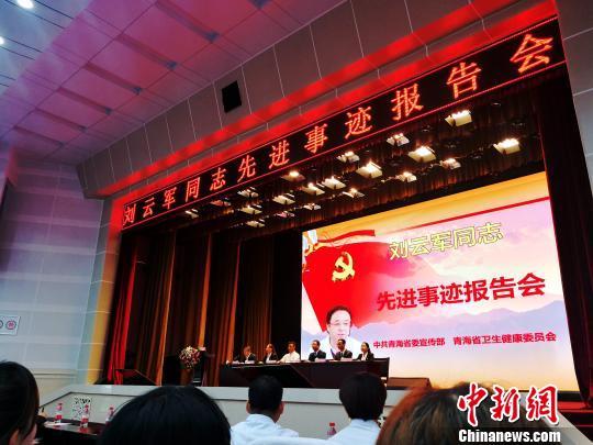 """北京援青""""好曼巴"""":三年留下""""高原紅"""""""