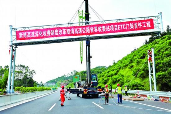 吊装新博高速公路首个ETC门架。  惠州日报记者杨 熠 通讯员李康容 摄