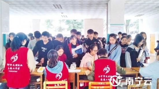 """南宁:推动无偿献血事业发展提升首府城市""""文明温度"""""""